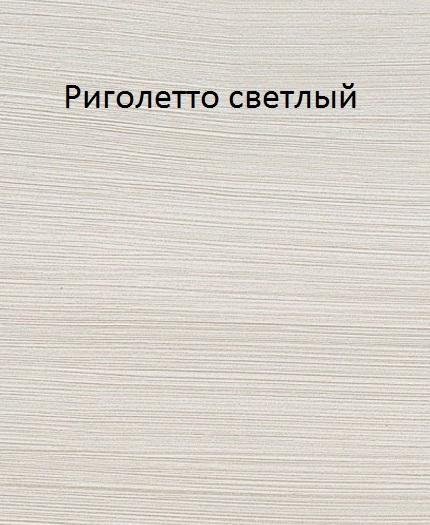 58778227.d7qqiwsqep.W665.jpg